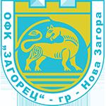 Загорец (Нова Загора)