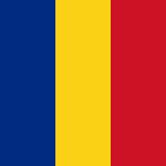 Румъния U23