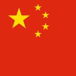 Китай Ж