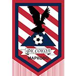 Сокол (Марково) U19